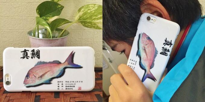 デジタル魚拓iphoneケース