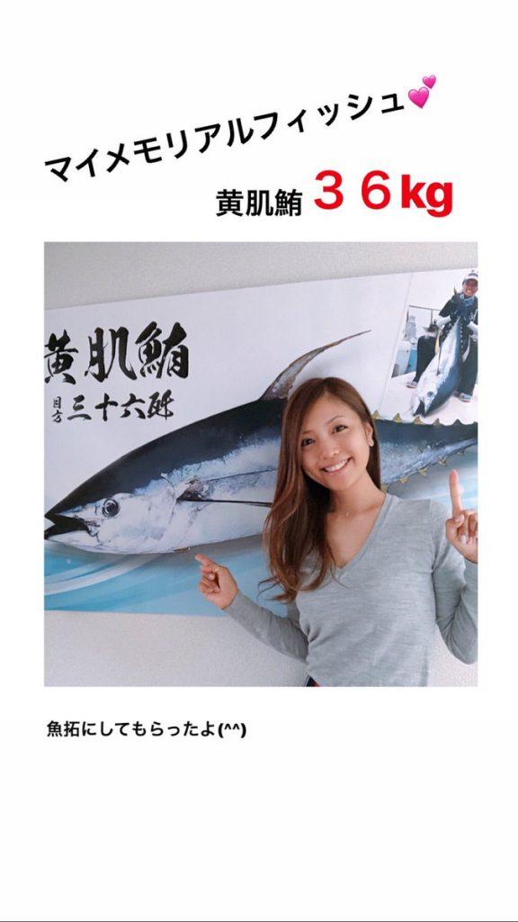 デジタル魚拓キハダマグロ